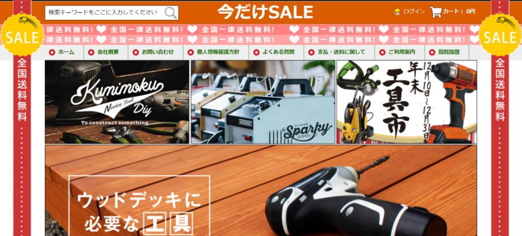 takahara@giftslight.site の偽サイト