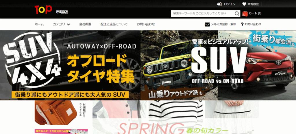 hamadeyoshi@stockshere.site の偽サイト
