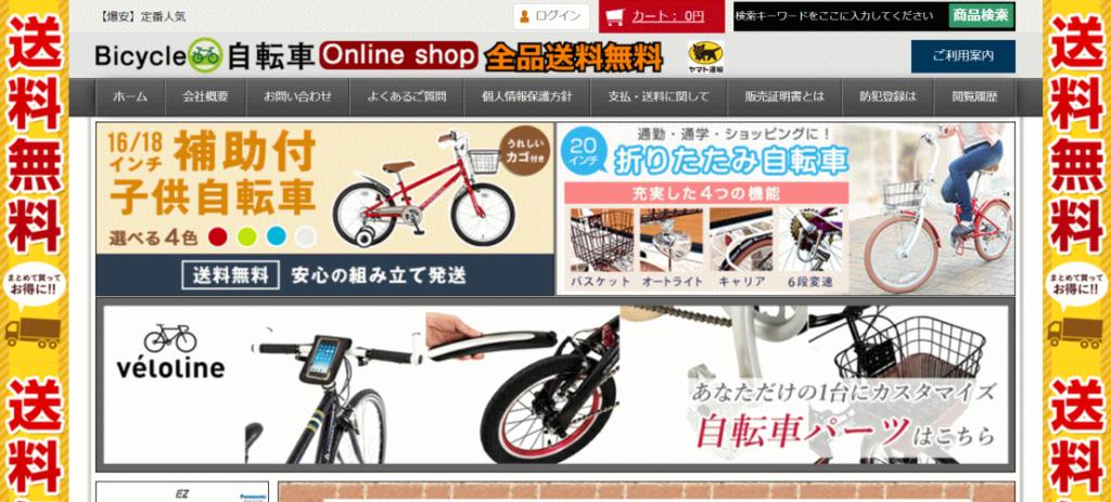 kawashimasa@beautygeorge.site の偽サイト