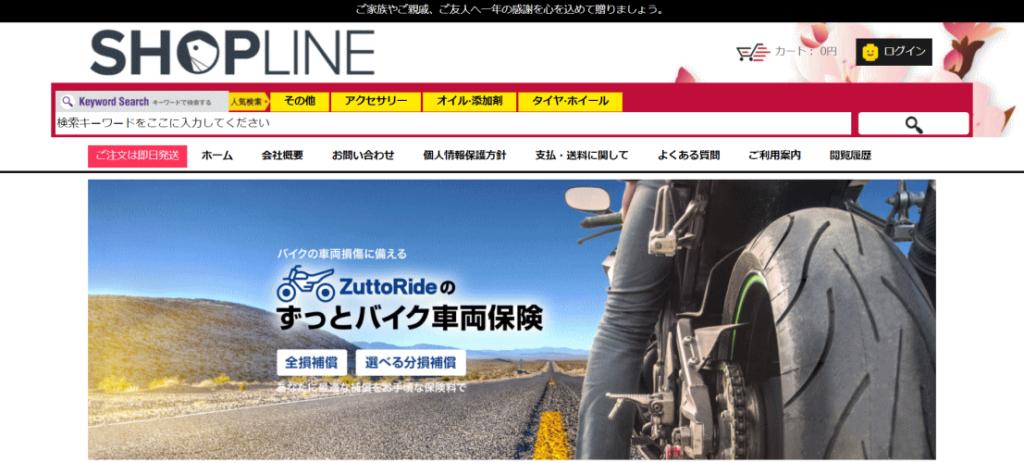 yuikazu@netdown.site の偽サイト