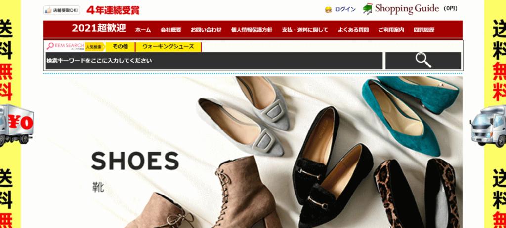 yanagisawa@wapequipment.site の偽サイト