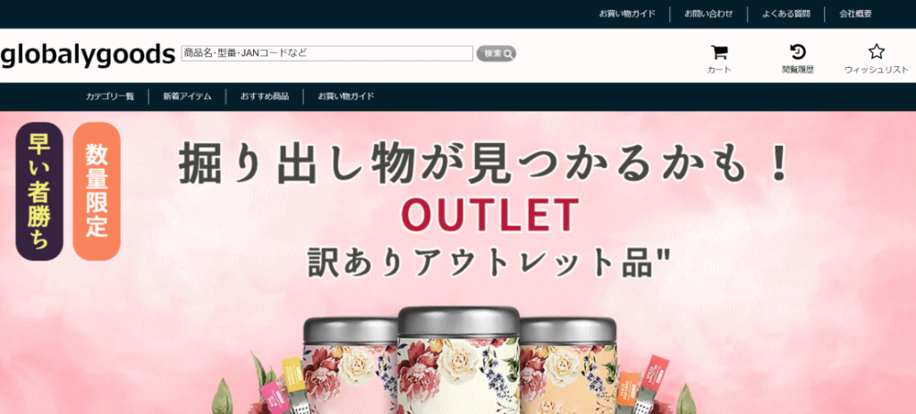 buying@supplyhot.top の偽サイト