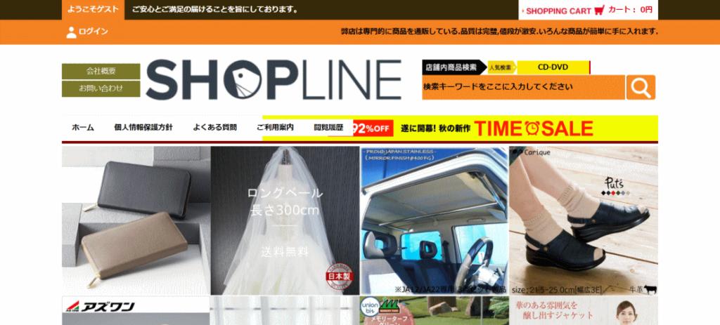 akichanchamo@airpeople.site の偽サイト