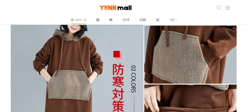 service@yunn-mall.com の偽サイト