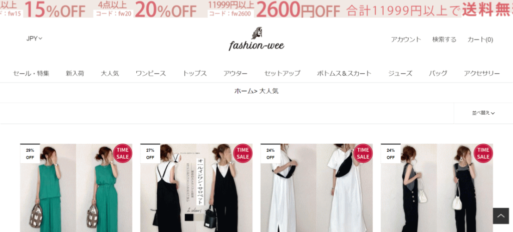 fashion-wee@topsupportme.com の偽サイト