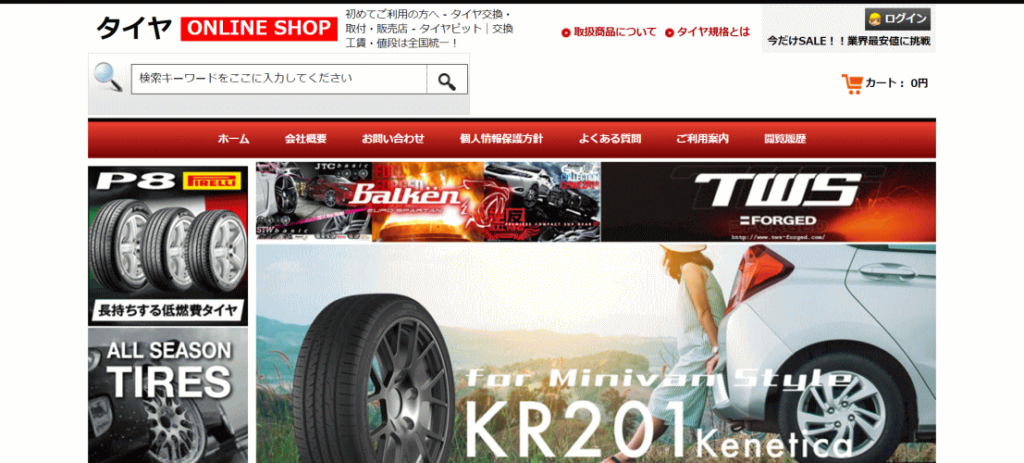 nakagawa@worldresult.site の偽サイト