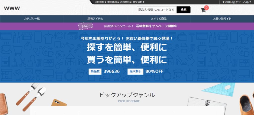 buyers@nicelol.top の偽サイト