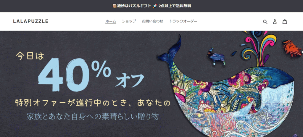 aftersale@giantbeetech.com の偽サイト