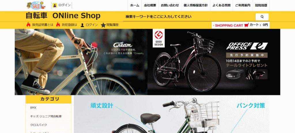 batomoyuki@gasre.site の偽サイト