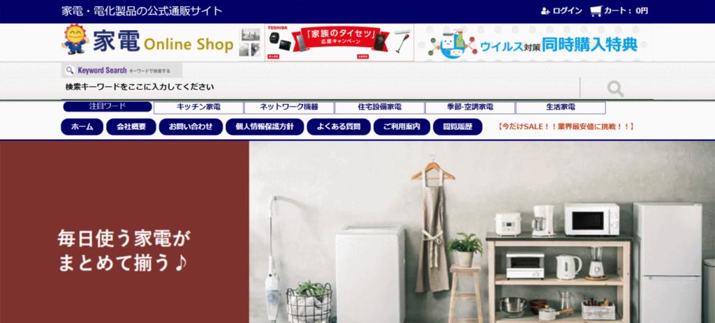 ashikaga@ispma.site の偽サイト