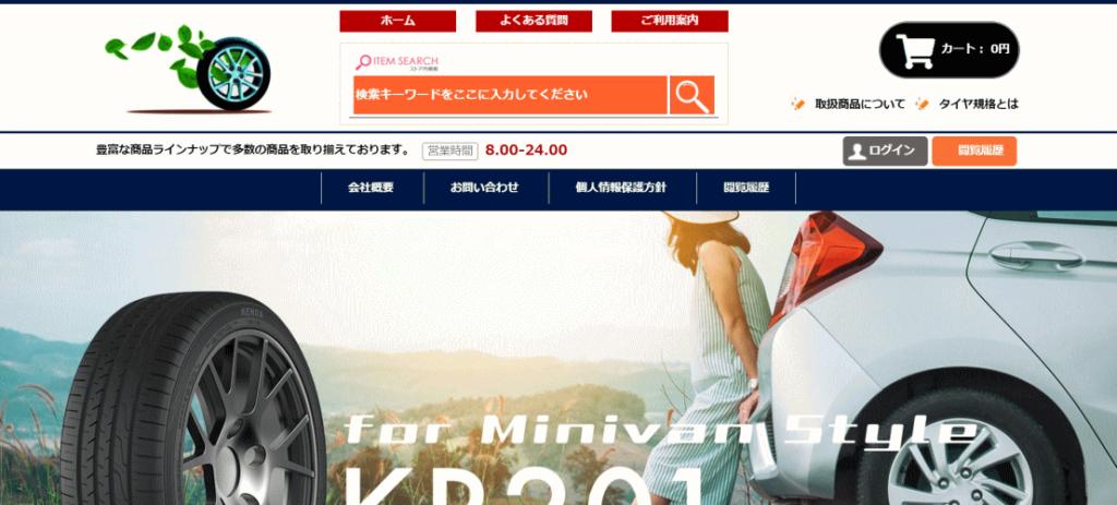 bambinohiro@b2bla.site の偽サイト