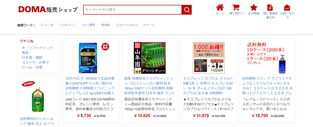 support@yeh0.com の画像