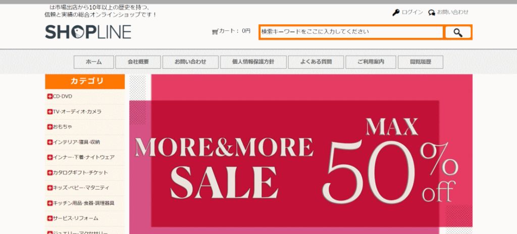 anjyamon@firststrategy.site の偽サイト