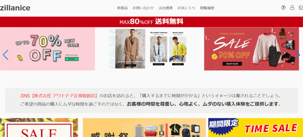 buying@gosafebuy.xyz の偽サイト