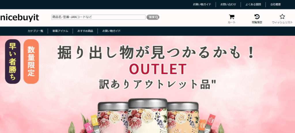 new@cutevent.top の偽サイト