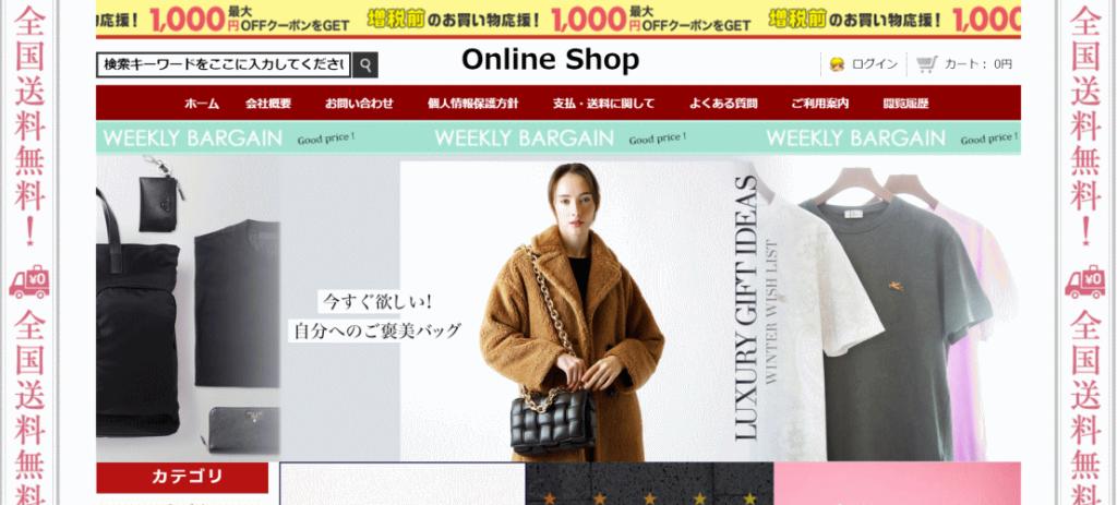ayakoyukita@tvid.site の偽サイト