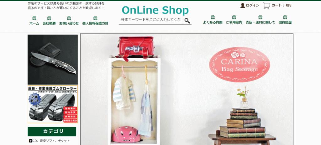 shinhako@hometopic.site の偽サイト