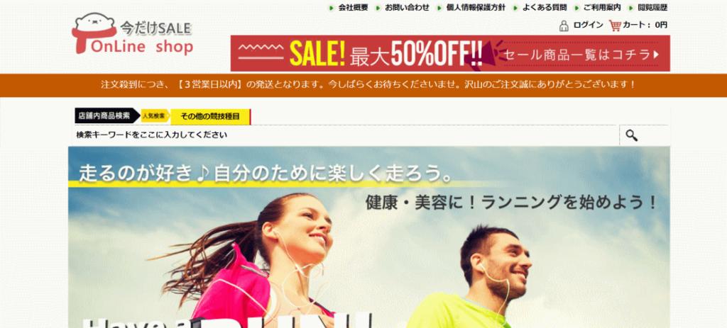akiobouda@cdde.site の偽サイト