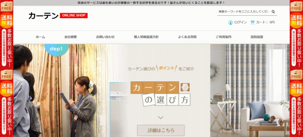 hnakagawa@technologyemail.site の偽サイト
