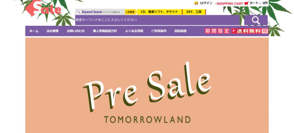 hirokokeiji@catsfun.site の偽サイト