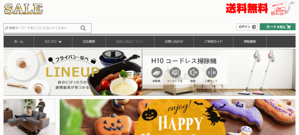 harunainu@b2bstart.site の偽サイト