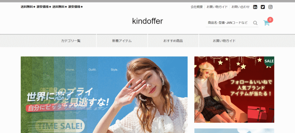shoping@swlovers.top の偽サイト