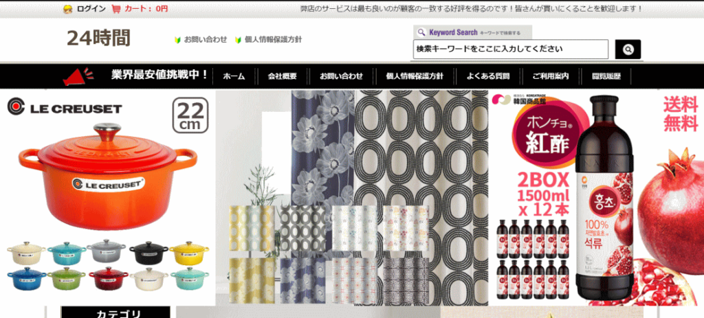 hirokawaka@firstal.site の偽サイト