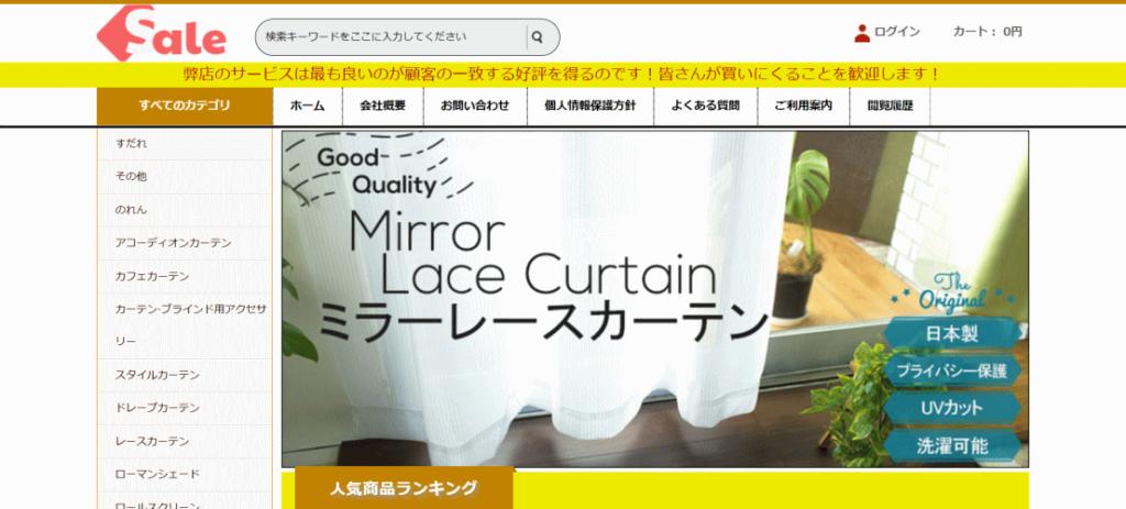 shigetoshi@stockbrokercontract.site の偽サイト