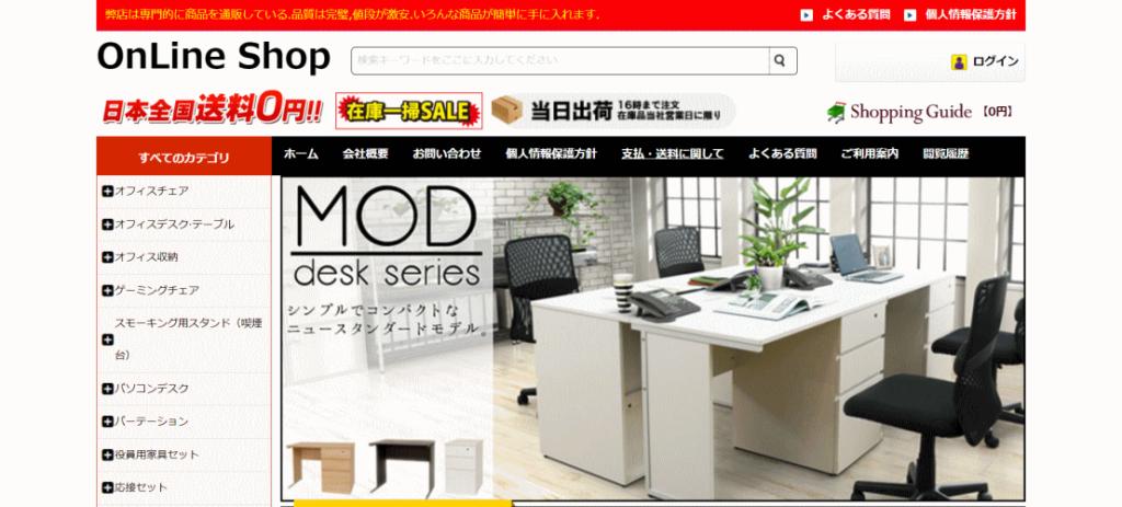 komiyuki@showprior.site の偽サイト