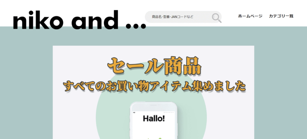 buying@saleitegy.top の偽サイト