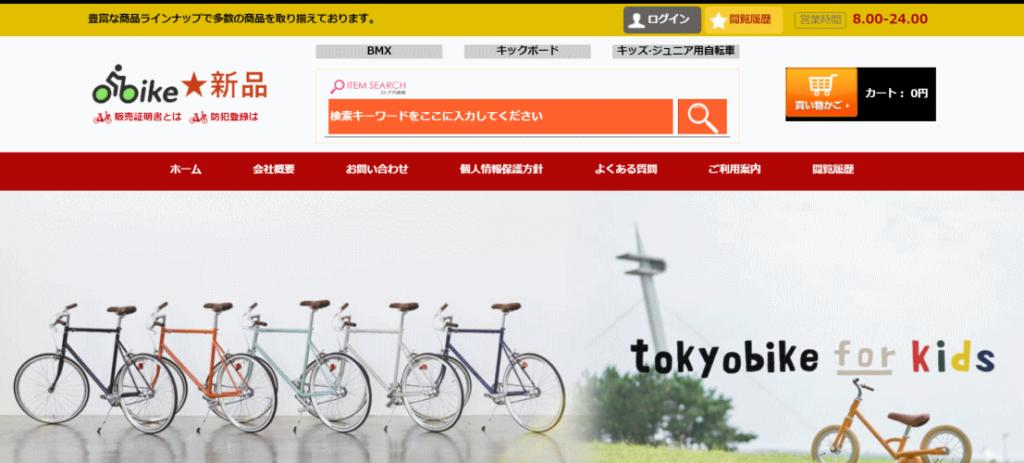 hattoriyuuki@virtualor.site の偽サイト