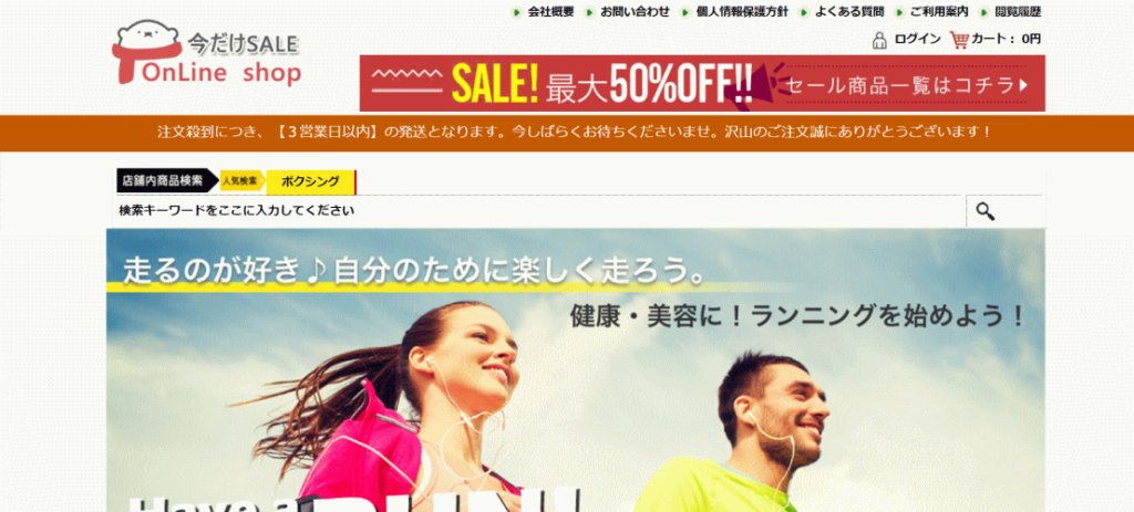 hiroakizu@mapstwo.siteの偽サイト