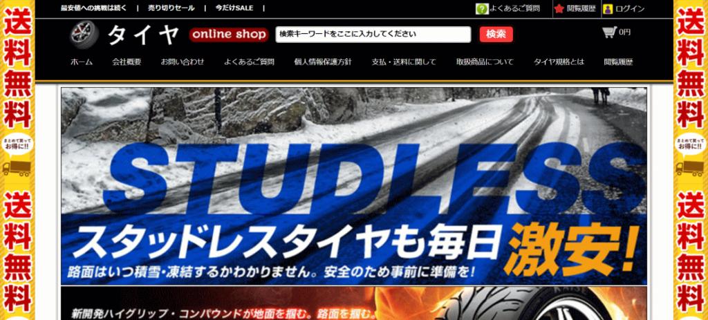 horiyasuda@casxhkinoresearch.site の偽サイト