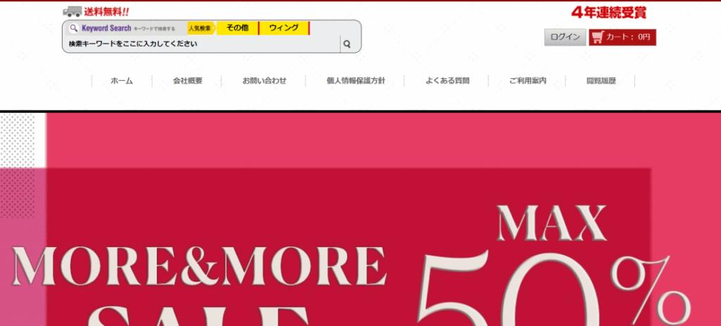 asukakazumoto@buyso.site の偽サイト