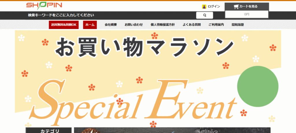 dangojiru@virtualor.site の偽サイト