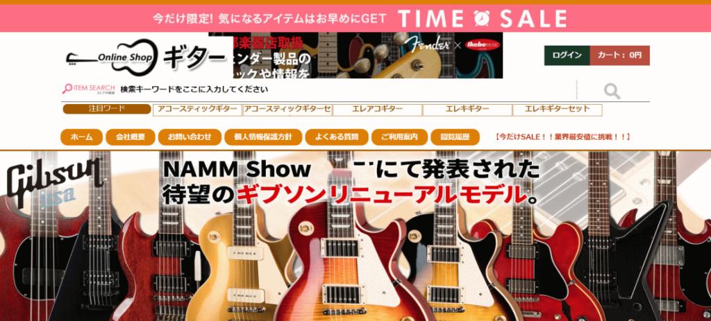 fukuyamaranma@catsfun.site の偽サイト