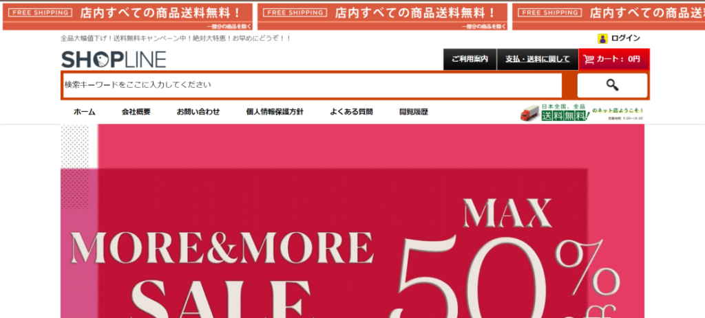 nahokuwahara@bondsforum.site の偽サイト