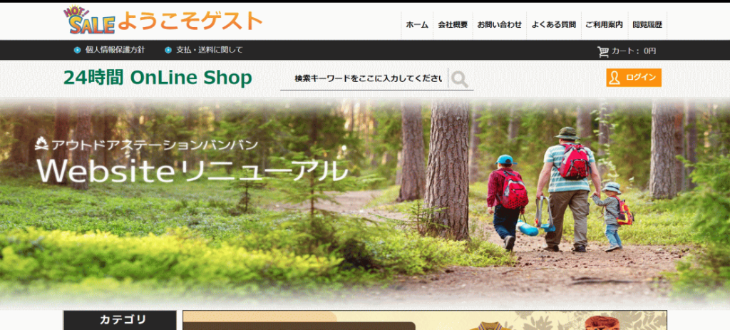 kazushige@fishingbrand.site の偽サイト