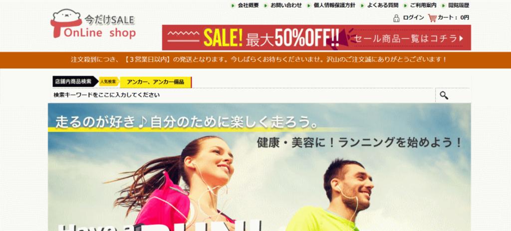 nishiyamawa@videoenglish.site の偽サイト