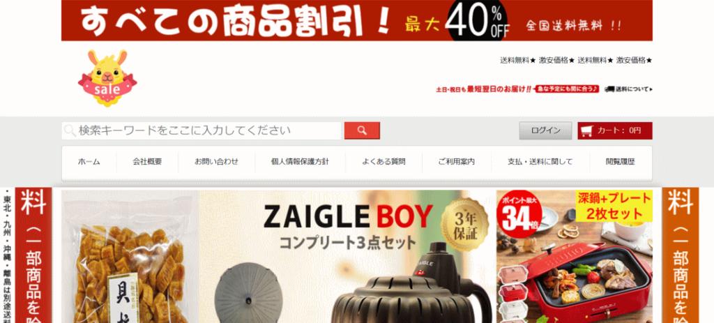 yoshimiyu@retirementdistribution.site の偽サイト