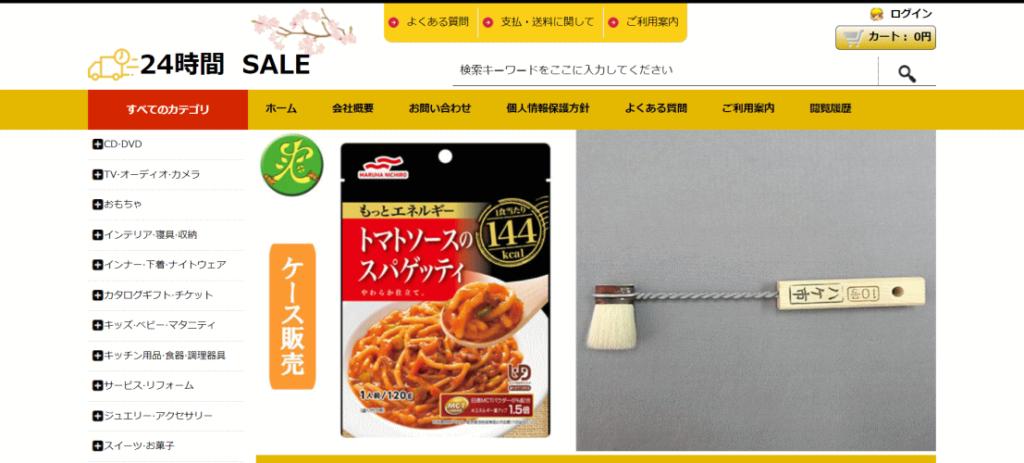 takashiwa@workenergy.site の偽サイト