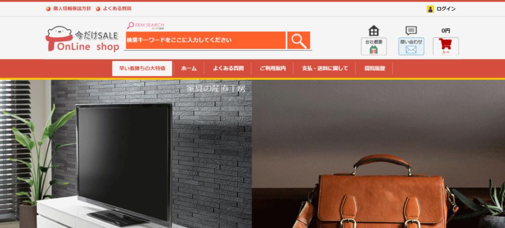 musususanno@madridplus.site の偽サイト