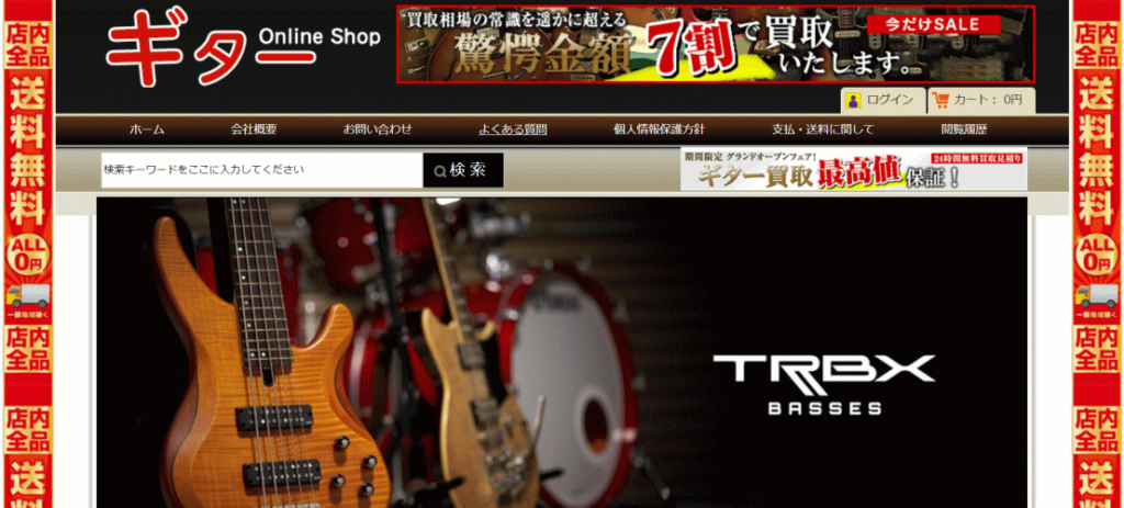 toshiki@timeannual.site の偽サイト