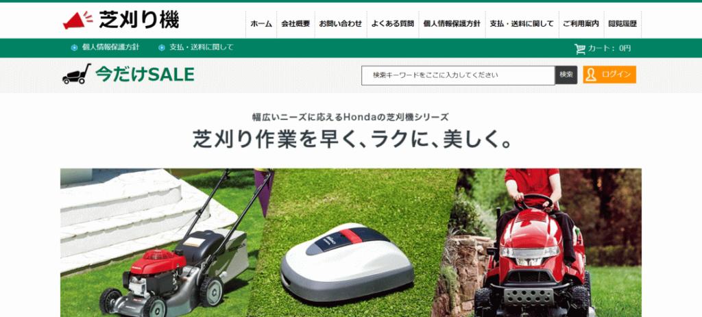 namitateiwa@faxdirectory.site の偽サイト