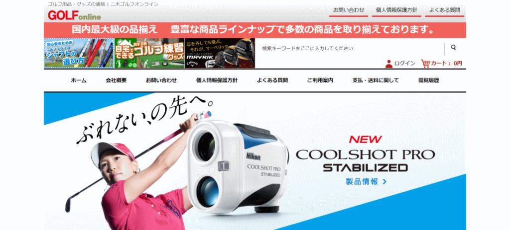 yumayamamoto@campingstill.site の偽サイト