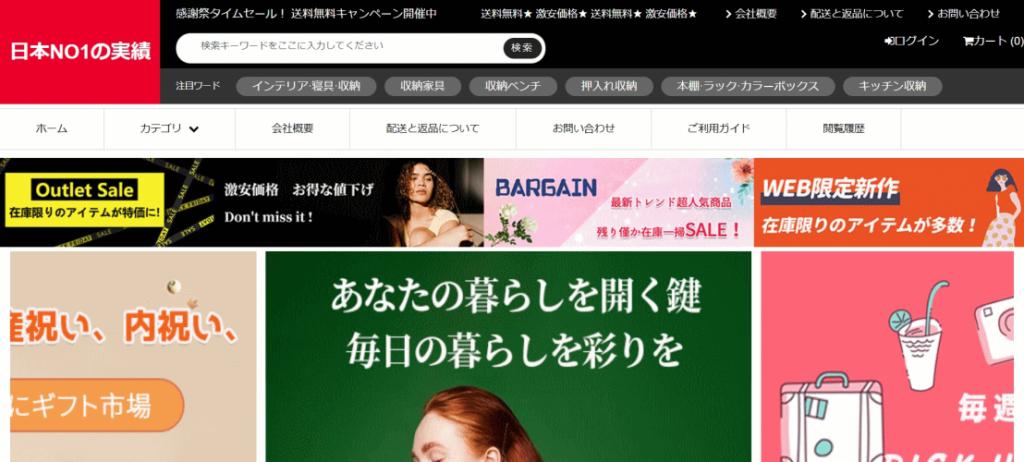 marumiya@adulthotel.site の偽サイト
