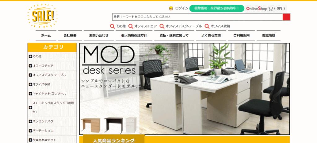 takahashiyu@musicscreen.site の偽サイト