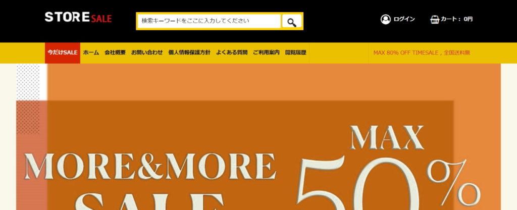 kiyohikootsu@hardwarefriendly.site の偽サイト