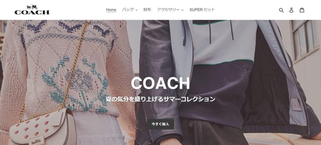 sales@clientvip.tokyo の偽サイト