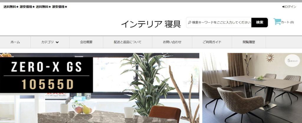 tanamachi@chyejapproach.site の偽サイト